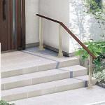 手すり Handrail