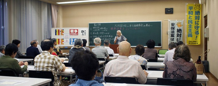 「大同団結  戦争法案をぶっつぶせ! 第2回市民集会 in 豊川」