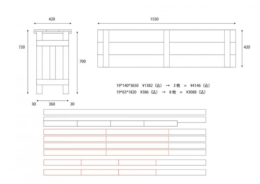 テーブル2図面