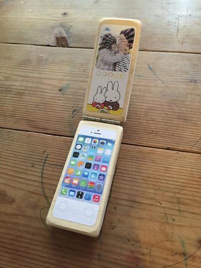 娘の携帯電話8