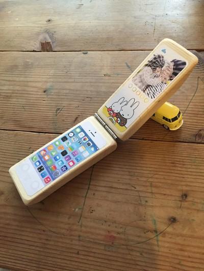 娘の携帯電話9