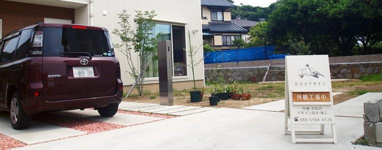 西尾市のN様邸の工事スタート