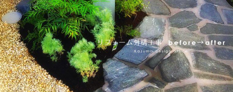 豊川市のI様邸_完成しました