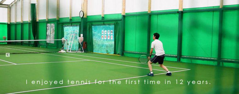 12年ぶりのテニス