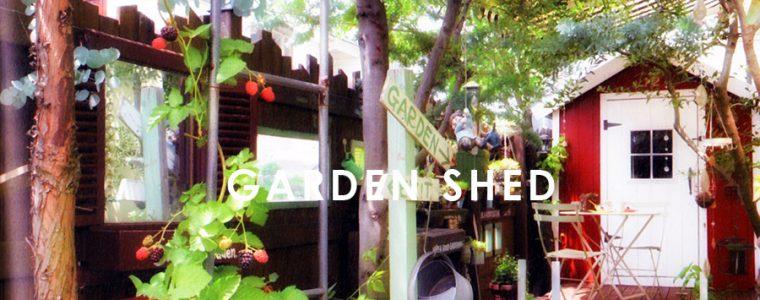 ガーデンシェッドの工事