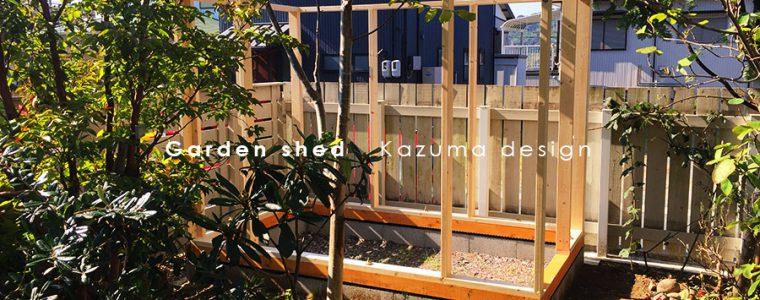 ガーデンシェッドのある庭