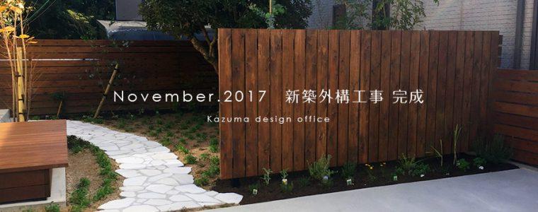豊川市のA様邸の外構工事 完成