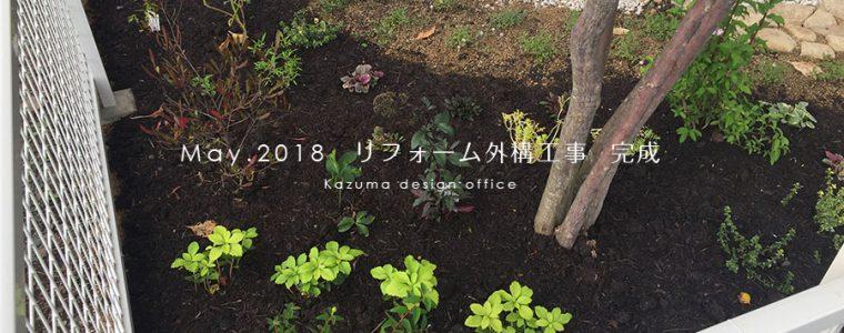 豊川市のN様邸〜完成
