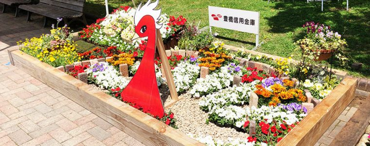 花交流フェア in 豊橋公園