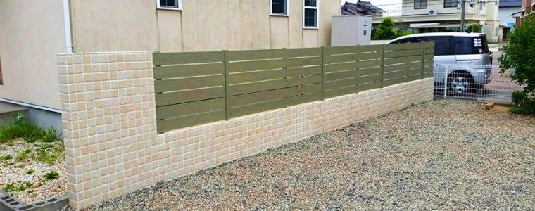 タイル壁&フェンス